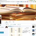 ツイッター完全自動フォローシステム公開 #ほったらかし #アフィリエイト #Followme