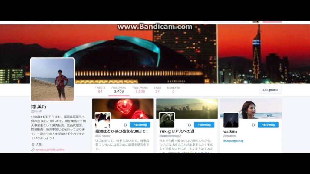 半自動的にツイッターのフォロワーを青天井に増殖する方法 #ほったらかし #アフィリエイト #Followme