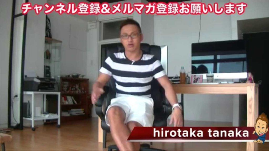 羽田和広から学ぶ【第8話】 完全放置型アフィリエイト #ほったらかし #アフィリエイト #Followme