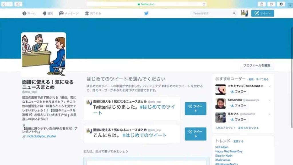 【自動集客】Twitterをbot化して自動ツイートしてもらおう! #ほったらかし #アフィリエイト #Followme