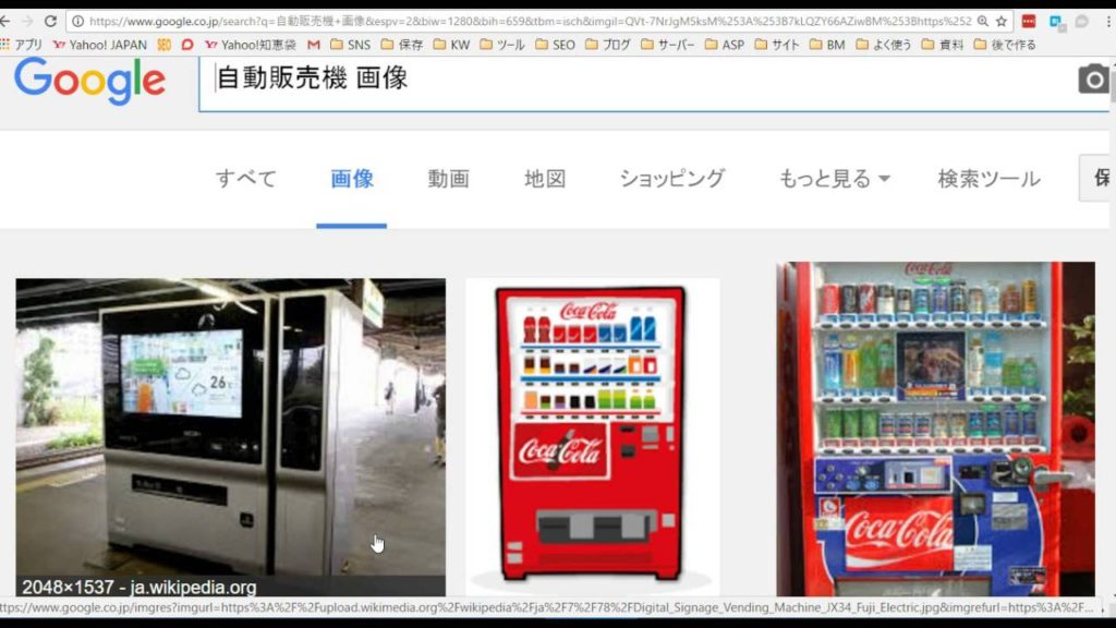 自動販売機の商品配置とアフィリエイト #ほったらかし #アフィリエイト #Followme