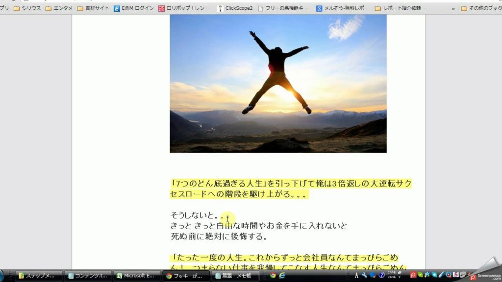 ブログで月10万円稼ぐライティング極秘7戦略 #ほったらかし #アフィリエイト #Followme
