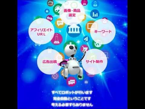完全自動AIロボットアフィリエイト収益システムKEIBOW(ケイボウ) #ほったらかし #アフィリエイト #Followme